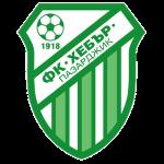 Хебар Пазарджик логотип
