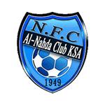Аль-Нахда логотип
