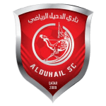 Аль-Духаиль логотип