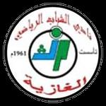 Шабаб Аль Газих