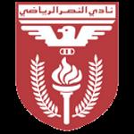 Аль-Наср логотип
