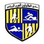 Мокавлун логотип