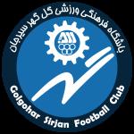 Гол Гохар логотип