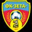 ФК Зета Голубовцы